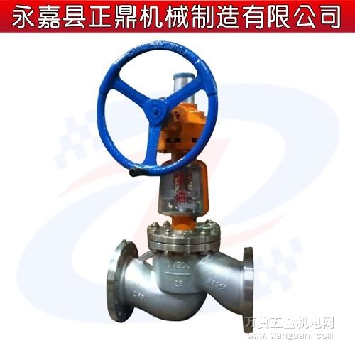 jyu541w氧气专用截止阀