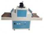 UV光固机 UV灯管,紫外线UV固化宏力制造