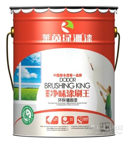 油漆价格是多少?  中国十大油漆品牌有哪些?