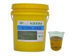东莞厂家直销 科泽DP品牌 微乳型铝合金切削液 量大从优
