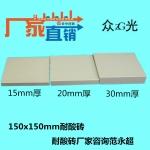 遼寧磚,馬鞍山鋼鐵公司用瓷磚
