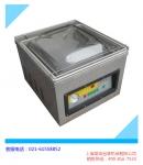 供应单室真空包装机_全自动食品真空包装机