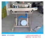 自动充气薄膜封口机_充气式铝箔封口机