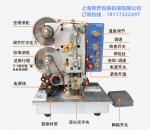 上海至奔DY-8型手压色带打码机 三排打码机 日期打码机 打