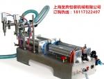 上海至奔厂家销售G2WY双头液体卧式气动灌装机液体灌装机