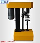 电动全自动易拉罐封口机 厂家供应马口铁封灌机