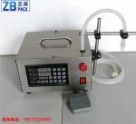 小型电动液体灌装机 GKF-160液体分装机