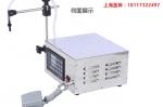 GFK-280饮料灌装机定量灌装机 数控灌装机