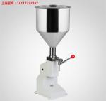 A03手动小型灌装机 化妆品食品灌装机