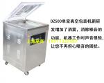 500单室真包装机 岳阳吉首单室真空包装机 厂家供应