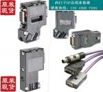 上海西门子模拟输出模块(8路)