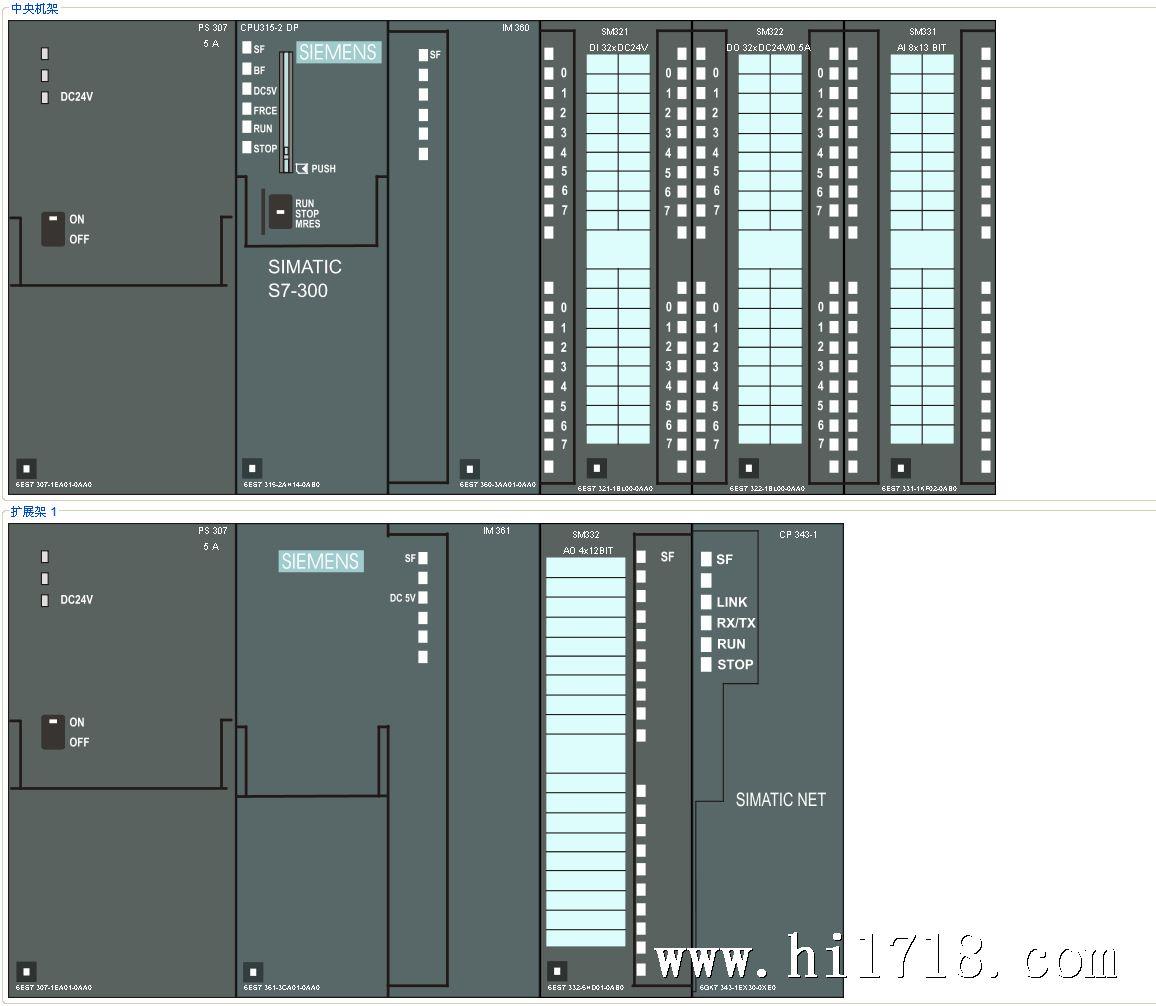 ( 1 ) r-s 触发器型双稳把 555 电路的 6 , 2 端作为两个控制输入端