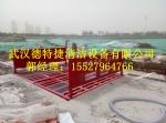 湖南岳阳工地自动冲洗平台 专业制作洗车机现货供应