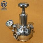 衛生級蒸汽減壓閥 不銹鋼空氣減壓閥