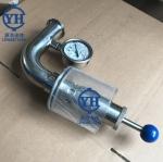 自動排氣閥 發酵罐排氣安全閥 不銹鋼呼吸閥