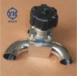 衛生級三通U型隔膜閥 不銹鋼快裝隔膜閥