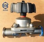 衛生級快裝隔膜閥 卡箍隔膜閥
