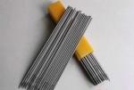 J427CrCuSb焊條