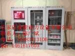 湖北荆州智能工具柜批发零售