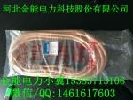 辽宁阜新220kv接地线厂家/个人保安线价格