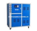 水冷式制冷機 深圳水冷式制冷廠家 水冷式冷水機