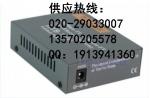 正品Netlink行货HTB-1100百兆多模光纤收发器