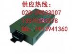 D-LINK《优惠不停》DFE-851百兆单模光纤转换器