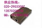 各大品牌(友讯)DFE-852快速以太网单模光纤转换器