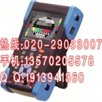 工程宝HVT-2623(VI代)HVT-2623T网络通/厂