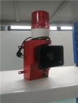 語音報警器HRPDYYBJ220-30Y提示音皮帶啟動