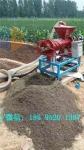 大型养殖场专用粪水处理设备效果极佳螺旋挤压脱水机