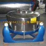 工業用的脫水機及離心甩干機50公斤、25公斤