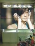 创新维江西黄毛显示设备专家,南城55寸液晶拼接屏厂家