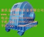 TXT斜式电机