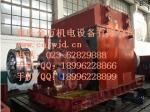 發電機(≤3萬KW)