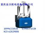 GKT1140饋電狀態傳感器