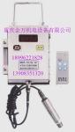 KGU13型礦用投入式液位傳感器