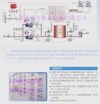 KJ73N型煤礦安全監控系統-瓦斯監控系統