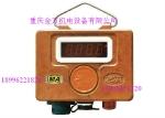 GRG5H型红外二氧化♂碳传感器