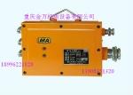 KJ101N-F1.1型微型监控分站