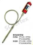 四川顶点电子PT123高温熔体压力传感器