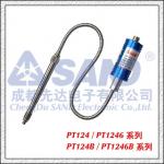 化纖紡織專用PT124高溫熔體壓力傳感器