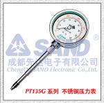 PT135C內置壓力傳感器指針式高溫熔體壓力表