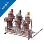 [ZW43-12断路器供应商,高压真空断路器]厂家 价格