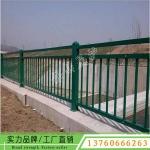汕頭橋梁欄桿圖片大全 公園護欄 河道焊接鋅鋼柵欄