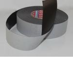 徳莎4563防滑胶带