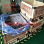 进出品机械产品木箱包装专业VCI气相防锈膜 防锈袋