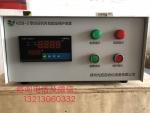 新疆内蒙KZB/KFB-3空压机风包超温保护装置厂家供应商
