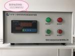 新疆内蒙空压机风包超温保护装置 储气罐超温保护装置