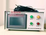 买矿用KYB-PC空压机断油保护装置就选光启自动化更放心